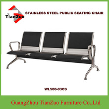 airport waiting chairs/hospital waiting room chairs (WL500-03CS)