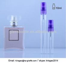 Sm12-1458 5 ml decorar botella de perfume botella de vidrio