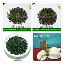 Taiwan Ever-spring Oolong tea (Four season oolong tea)