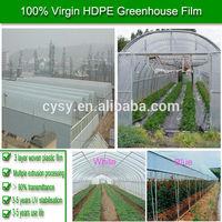 100% new material greenhouse used plastic film in roll,200 micron greenhouse film,garden used greenhouse film