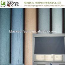 100% polyester black out curtain fabric acrylic coating flocking fabric