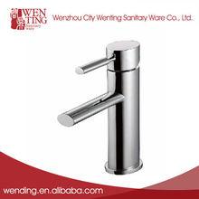 Long Neck Shampoo Basin Faucet