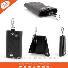 KH-2014010 leather car key case waterproof key case