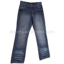 CJ-085-D1 buy in bulk wrinkled fashion clothing men cheap wholesale jeans