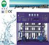 2014 China New Technology portable water treatment technologies /water treatment system/water treatment machine