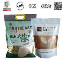 10kg Rice Packing Bag Rice Bag Manufacture With Gravure Printing Surface Handling
