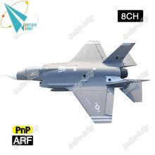 F-35 8CH Electric large EPS foam model airplane kits