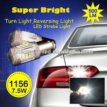 7.5w car light bulb 1156/BA15S led strobe light