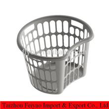 Plastic dirty clothes storage basket
