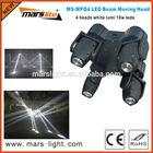 4pcs 10w white led mini moving head light/ led moving head beam