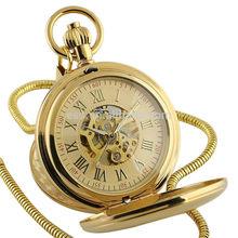 Golden Gold Antique Skeleton Mechanical Pocket Watch WP138