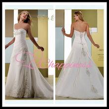 muslim wedding dress alibaba wedding dresses 2013 muslim bridal wedding dress