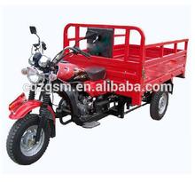 150cc cargo three wheel motorcycle for sale