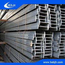 steel i beam price Ipe lower,save cost H steel