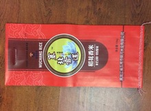 50 lb flour,rice bags / polypropylene woven laminated rice bag for sale