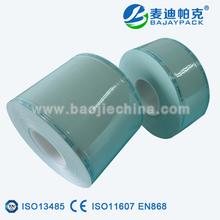 Sterilization Products Single Use Sterilization Flat Reel Pouch