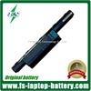 10.8V Battery for AS10D75 Acer 4741G 4551G 4738G 4750G 4743G 5741ZG 4625