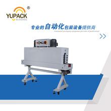 SM1230 Label Shrink Wrap Machine with Conveyor Line for Bottles