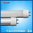 led tube hot xxx Sample Free Supplier Info of LED high bright