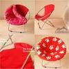 adult folding moon chair
