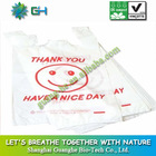 Smile face large plastic shopping bags,biodegradable customized shopping bag