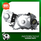 loncin 125cc engine with built in reverse gear for kids atv