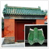 Temple building materials ceramic traditional Chinese roof tiles