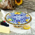8 Inches Elegant Fine New Bone China Cake Plate Stand of Lemon Fragrance