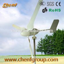 2014 Newest Mini Model Of 12v DC 300W Wind Generator