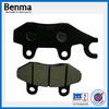 Parts Brake pad bicycle disc brake pad with top quality GS125 Pad kit disc brake