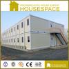 Galvanized Economical Mini Mobile Cheap Container Homes