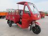 150cc cabin three wheel motorcycle/cabin tricycle/three wheel passenger car