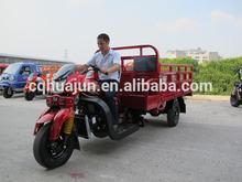 3 wheel vehicle/chinese three wheel motorcycle/passenger enclosed cabin 3 wheel motorcycle