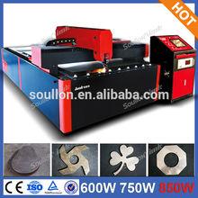 ND:YAG-850W laser cutting machine for stents