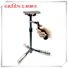 Model HS-5 stabilizer cameraHandheld Mini Cam Stabilizer steadicam for DV / DSLR / Digital Camera - Black + Silver steadycam