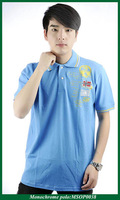 2013 new popular multicolored polo shirt manufacturer for men