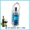PVC blue single beer bottle cooler with handle