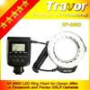 Best selling marco led ring light for nikon RF600D