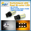 Car accessories Auto brake light 5050 21pcs 7443 dual color SMD led bulb