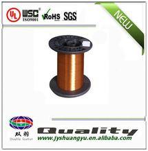 2014 IEC Standard High Quality copper clab aluminum wire