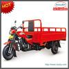 best engine performance trike chopper three wheel motorcycle