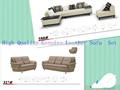 luxo couro de alta qualidade sala de estar sofá conjunto