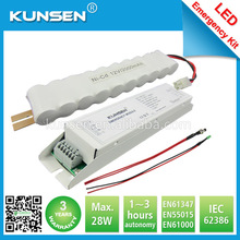 Factory offer 18w t5 \ / t8 emergency conversion kit