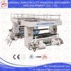 Honghua 2014 Hot JZFQ-1000 paper laser cutting machine