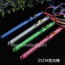 china wholesale party decoration star led flashing stick