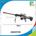 أفضل بيع مضحك التلقائي بندقية لعبة أطفال بطارية تعمل بندقية مدفع المياه الكهربائية، jg022738
