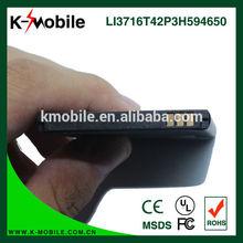 For ZTE Li3716T42P3h594650 V889M battery