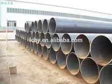 dn32 steel pipe