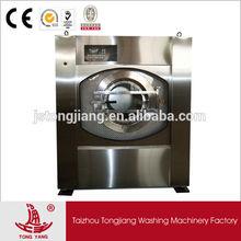 blanket quilt washing machine 10kg,15kg,20kg,30kg,50kg,70kg,100kg