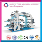 labor saving advanced digital textile printing machine
